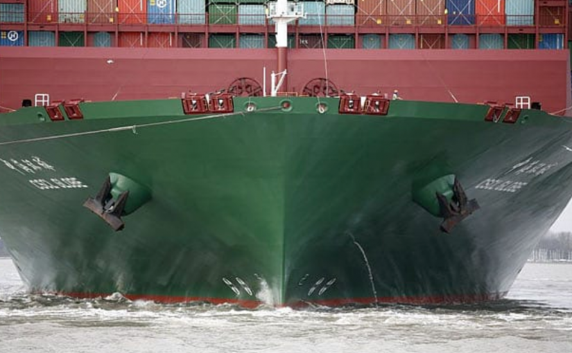 World's Largest Container Vessel